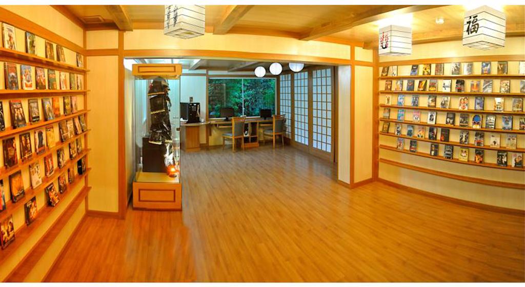 Biblioteca Hotel Matsubara